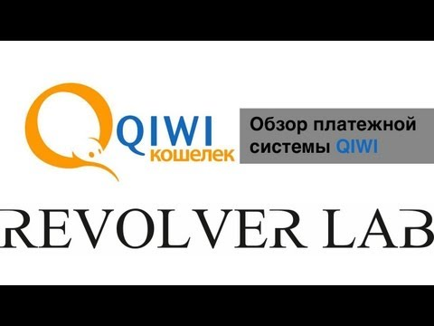 Обзор Qiwi кошелек