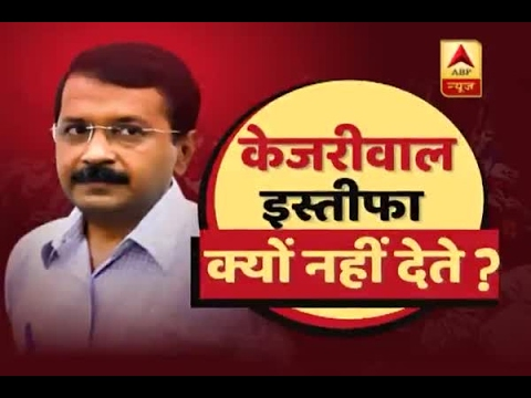 Big Debate: Why does not Delhi CM Arvind Kejriwal resign?