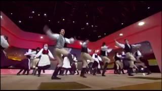 Székely, Szekler White Gypsy Traditional Dance