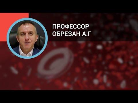 Профессор Обрезан А.Г.: Сердечно-сосудистый анти-континуум или как не допустить инсульт у пациента