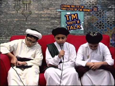 TM Youth Program 16 01 14 pt 1