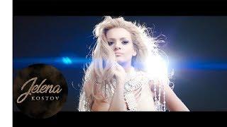 Смотреть клип Jelena Kostov - Hej Srpski Pricam Ti
