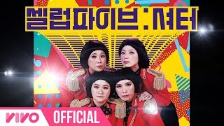 [MV] 셀럽파이브(Celeb Five) - 셔터(Shutter) Feat.이덕화