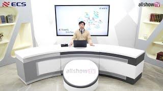[이씨에스] 고객중심의 옴니채널 셀프서비스 ETaaS …