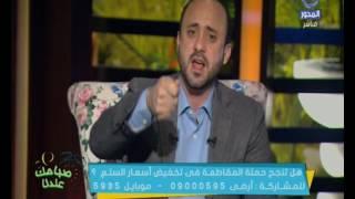بالفيديو.. مواطنة تقدم بلاغًا عاجلاً على الهواء ضد بقالي التموين بشبرا