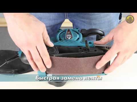 Ленточная шлифмашина Bort BBS-801N