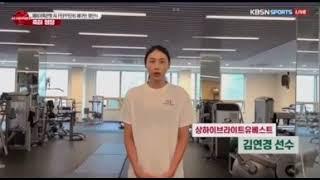 210930 식빵언니 김연경 페퍼저축은행 창단식