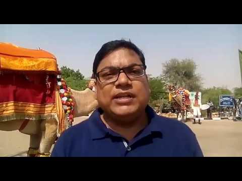 home minister in jaisalmer2