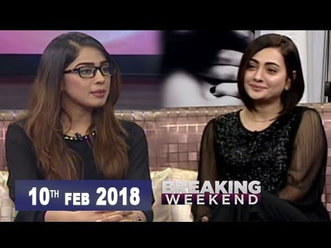 Breaking Weekend - 10th February 2018 - Ary Zindagi