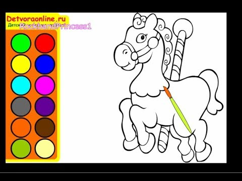 Horse Coloring Games - Horse Coloring Pages For Kids - YouTube