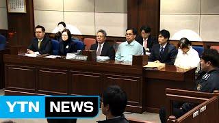 최순실-장시호 법정 대면...분노의 빅매치? / YTN (Yes! Top News)