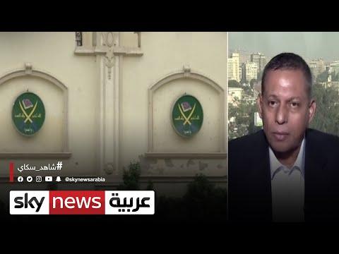 أيمن سلامة: السلطة التنفيذية في مصر ستطبق القانون إذا كان الموظف مدرج بقوائم جماعة الإخوان