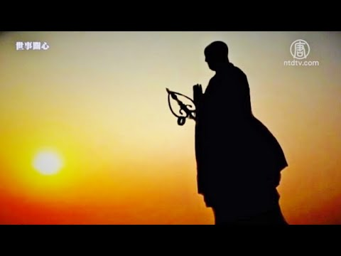 【世事关心】修道者的足迹(5.13_世界法轮大法日)