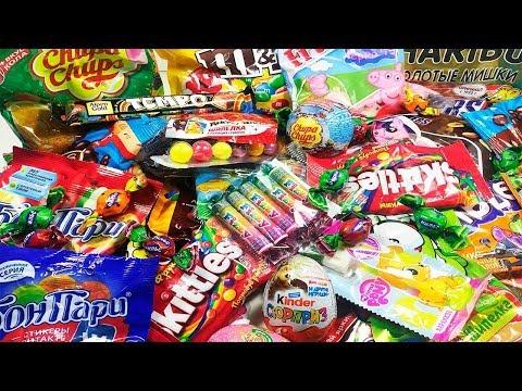 New Много конфет,сладостей и Киндер Сюрпризы.Распаковка. Unboxing a lot of candy and sweets