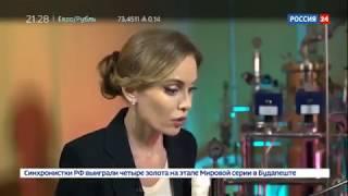 """Программа """"Наука"""" инновационное биотопливо и синтетическая нефть   Россия 24"""