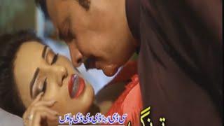 vuclip Pashto New Songs 2016 Jahangir Khan - Pa Ta Yam Mehrabana Sexy Pashto Film Badmashi Na Manam