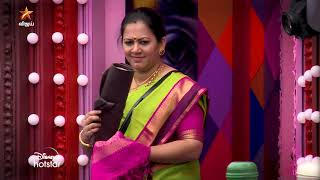 Bigg Boss Tamil Season 4  | 10th November 2020 - Promo 1