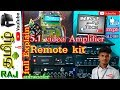 5.1 remote kit home theater video amplifier DTS optical system full assembly in tamil