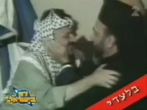 Greeks And Arabs Hot Kissing And Love
