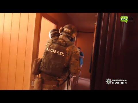 В Харькове «накрыли» группировку «черных риелторов»