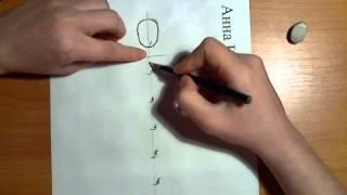 Рисование человека спереди. Видеоурок Анны Кошкиной.(Теперь все уроки можно посмотреть целиком. Больше видеоуроков и статей на моём сайте http://koshkina.net/ JOIN VSP..., 2012-10-15T09:16:25.000Z)