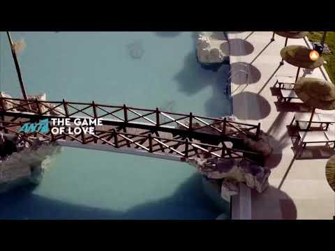 Trailer - The Game Of Love Greece - Προκλητικό Εθιστικο Τολμηρό - TGOF - Αποπλανηση - Πρεμιέρα ΑΝΤ1