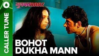 Set Bohot Dukha Mann as Your Caller Tune | Mukkabaaz | Vineet  Zoya | Anurag Kashyap