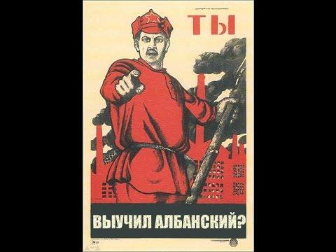 Урок Албанского - Albania or Iberia -_- Europa Universalis 4 The Art of War