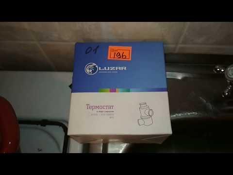 Термостат на ваз, какой купить? - Смешные видео приколы