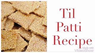 Til Patti Recipe / Makar sankranti Special Recipe / How  to make til chikki at home /Til Patti Recip