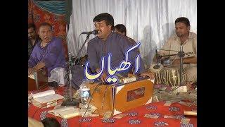 Sohnriyan Akhiyan By Naeem Hazarvi  HD
