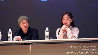 [4k30p] 2019.01.14 영화 일일시호일 (日日是好日, Every Day a Good Da...