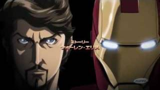 Marvel Anime Ironman OP