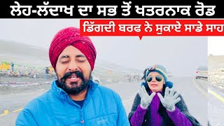 Leh to Manali Highway | Punjabi Travel Couple | Ripan & Khushi | Leh-Ladakh Road Trip