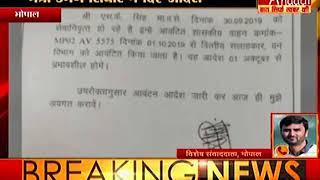 BREAKING | भोपाल : वाहन आवंटन को लेकर मंत्री सिंघार ने दिए आदेश  | #ANAADI TV