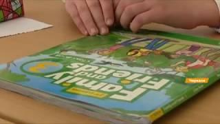 Новые методики в школах! Как будут учить детей английскому языку