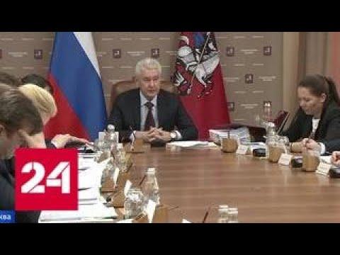 В московские предуниверсарии смогут поступать ученики восьмых классов - Россия 24