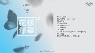 [FULL ALBUM] BTS - The Most Beautiful Moment in Life Pt. 2