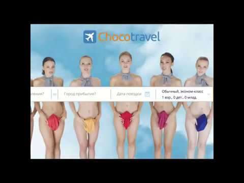 Самые красивые стюардессы России 64 фотографии Webparkru