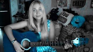 Бумбокс - Та что... (cover под гитару)
