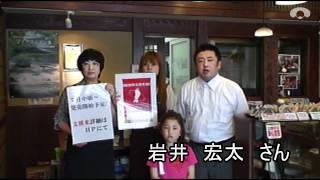 【経済復興】宮城県仙台市 米工房 いわい