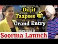 Diljit Dosanjh -Taapsee Pannu Grand Entry At 'Soorma' Trailer launch