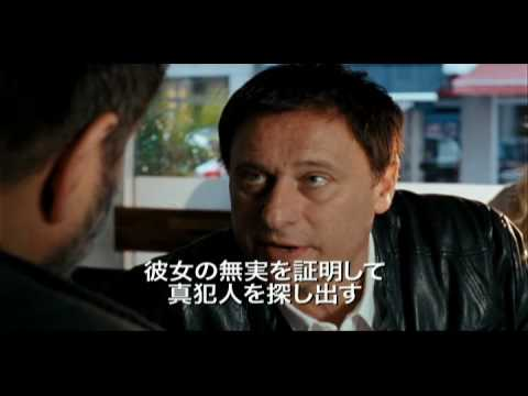 映画『ミレニアム2』&『ミレニアム3』予告編
