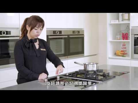 【KW廚房世界】 高雄 BOSCH 博世 PPI82560TW 8系列 80cm 雙口感應爐 實體店面 可刷卡