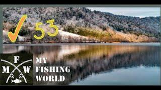 53 My Fishing World