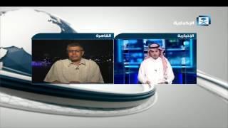 حسين: القرار المتخذ للأسر المشتركة دلالة أن القرارات ليست موجهة للشعب وإنما للسلطات في الدوحة