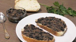 Веганская черная икра - вегетарианский рецепт