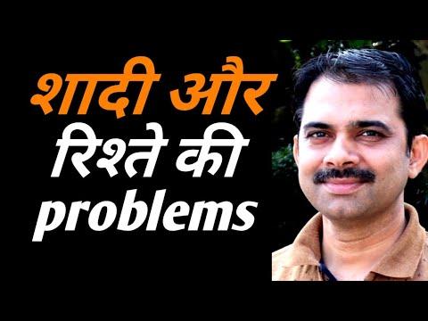 Biggest problem of relationship & shadi || Ashish Shukla from DEEP KNOWLEDGE