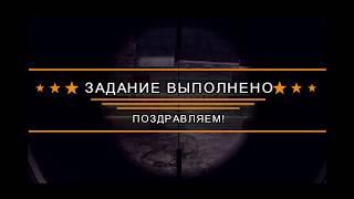 Dead Trigger 2 игры на андроид Part 3