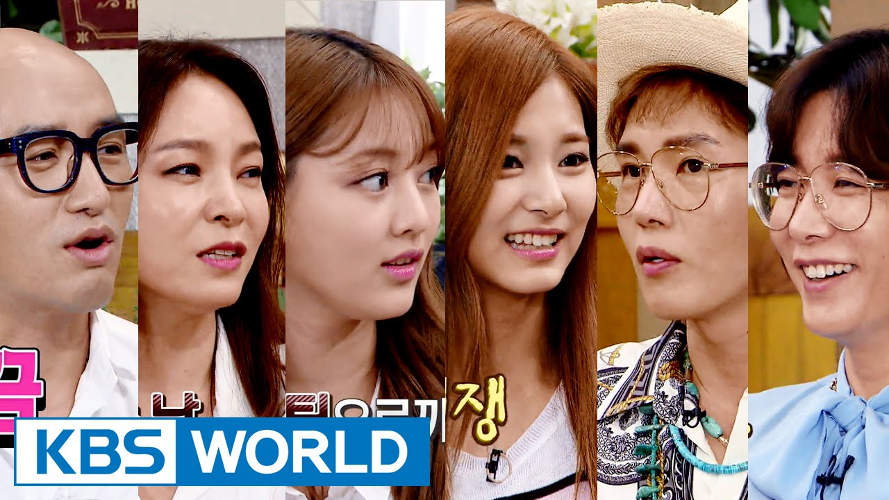 Happy Together Fake Friends Special Eng 2016 07 28 Youtube